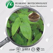 Epimedium Leaf Extract,Herbal Epimedii Extract,Icariin Extract 5%-98%