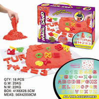New toys magic playing sand modeling sand for kids art&crafts