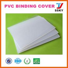 Small and exquisite protective pvc clear plastic book cover