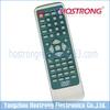 high quality cream DVD remote control