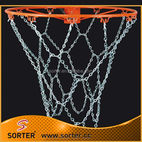 custom steel alloy metal basketball net
