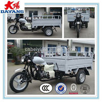 cheap 4 stroke gasoline 200cc air cooled delivery three wheel motorcycle with good quality