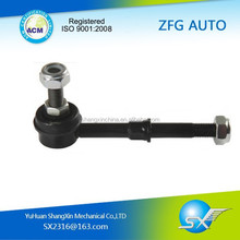 Hot sale high performance stabilizer link 54618-56S11 54618-56511 54618-56S10