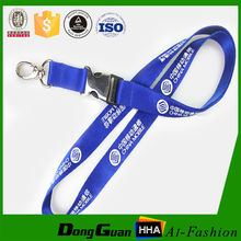 High quality safety release lanyard with breakaway hook produced by lanyard manufacturer