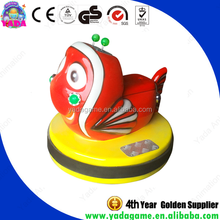 Animal kiddy rides for kids for amusement park games for trade assurance