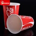 Vasos grandes fríos Coca Cola papel