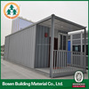 China economic steel container house kit