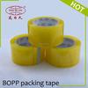 adhesive packing tape