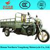 fashion appearance three wheel motorcycle 250cc engine