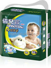 Economical and breathable disposable baby diapers