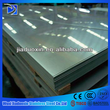 Reliable 20mm thick stainless steel ring eye sheet metal plate