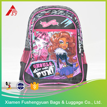 wholesale China trade 600D polyester folding sports bag