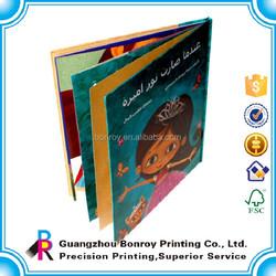 Alibaba China new products custom glossy lamination book cover