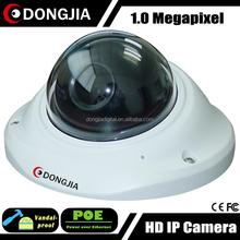 DONGJIA DJ-IPC-HD2334HD-POE Vandalproof 720P Indoor HD Surveillance Camera Software