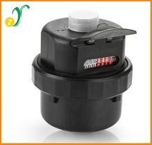 LXH-15mm class c plastic water volume meter
