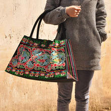 Ethnic Embroidery Bohemian woman shoulder bags