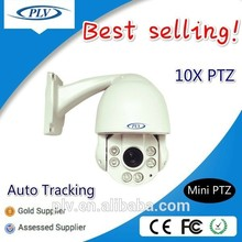 New product marketing 700tvl analog Smart video analysis and recognition, Auto tracking mini door dvr camera