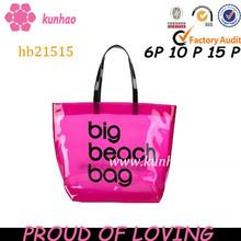 big 2015 fashion pvc beach bag