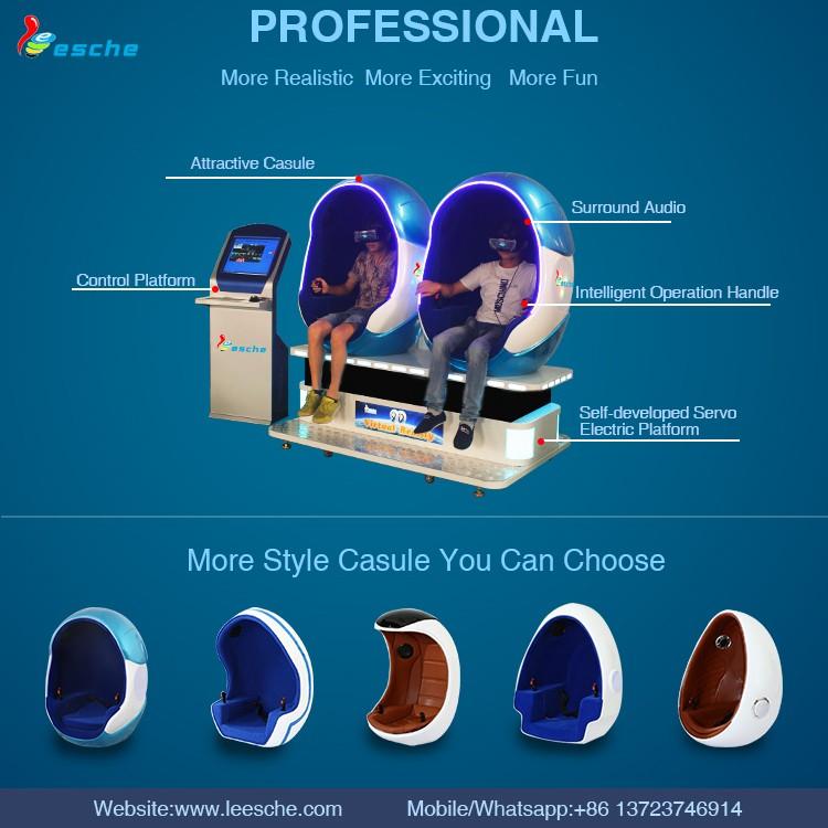 LSJQ-813 Оптовая Цена для аркадная игра машина мобильный 9D яйцо vr кино 9D кинотеатр виртуальной реальности кино