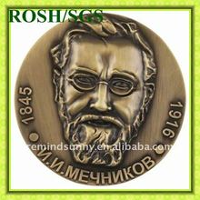 2012 hor sales round shape captivating portray coins