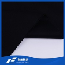 Hot Sale Cotton Polyester Spandex Woven Fabric Denim Like Satin Stretched Elastic