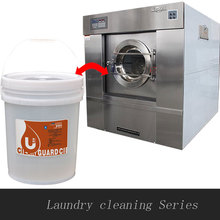 Washing Product Agent Chlorine Bleaching for textile industry cleaning