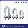 High Quality OEM Electric Power Linking Fitting Pole Line Hardware VIC U type clevis U shackle U anchor shackle