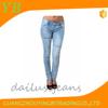 /p-detail/Light-blue-todo-pantalones-vaqueros-de-marca-de-f%C3%A1brica-de-China-300007084095.html