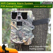 2.0 Inch Color Viewer TFT LCD Screen Hunting Camera SG990V Special for Cold Blooded Animal