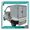 Food delivery car, 2 passenger pure electric dinning cart, EG6043KXC