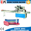 alibaba manufacturers small chocolate wrapping machine