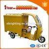 energy-saving passenger 3 wheeler with low price