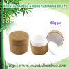 50ml bamboo cream jar OEM