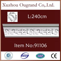 green polyurethane flexible skirting for household decor
