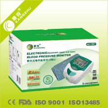 2012 New product arm blood pressure monitor