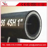 YATAI Four Wire Sprial High Pressure Hydraulic Hose 4SP 4SH