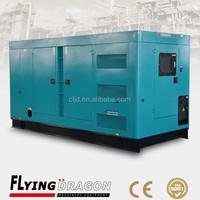 200kw silence canopy generator price 250 kva closed type DG set 250kva silent diesel genset