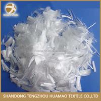 HM 100% virgin polypropylene tenacity high pp concrete fiber