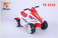 China motorcycle four wheel electric motorcycle for children for sale
