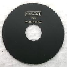 HSS Metal Cutting Circular Multitool Blade Fein Supercut Oscillating Multi Tool Saw Blade