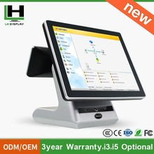 Hot sale 15'' All in one Dual touch Screen POS System/Cash Register