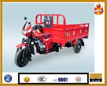 Sale Chongqing JH250ZH-B QJ farming or construction three wheeled motorcyles