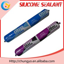 CY-6000 Structural Glazing Silicone Sealant waterproof high temperature sealant