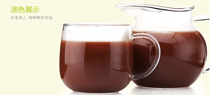 Растворимый кофе YP ! 250 ,