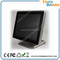 desktop computer i7