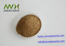China manufacturer of selenium yeast with factory price