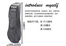 PGM Golf Bag Cover HKB003