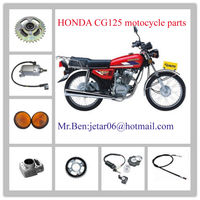 Wholesale all parts of CG 125 motorcycle accessory parts for chinese atvs