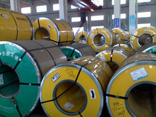 price hot dipped galvanized ppgi stainless steel coil