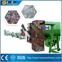 plastic PET flakes recycling machine supplier in China